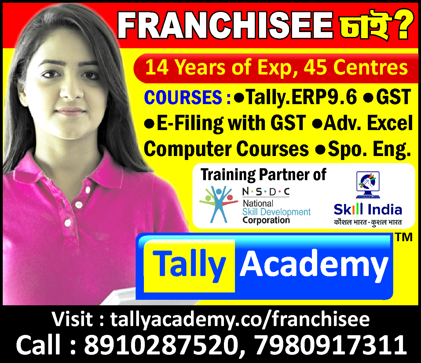 Tally Academy Institute, Tally Academy Franchise, Tally